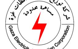 كهرباء غزة تصدر بيانًا يحمل نصائح للمواطنين بشأن المنخفض الجوي