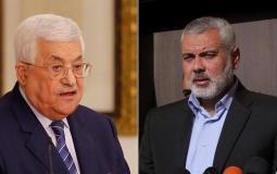 رئيس السلطة محمود عباس ورئيس المتب السياسي لحماس اسماعيل هنية.jpg