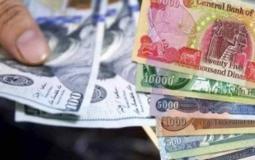 سعر الدولار أمام  الدينار في العراق