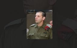ضابط في جيش الاحتلال الاسرائيلي.PNG