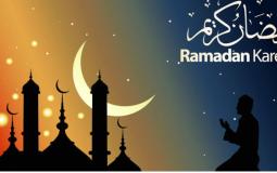 الكشف عن موعد ميلاد هلال رمضان 2021