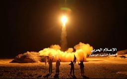 فيديو لحظة اطلاق صاروخ بالستي تجاه مطار الملك خالد بالسعودية.PNG