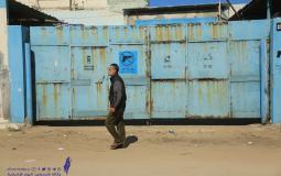 اغلاق مراكز الاونروا في قطاع غزة  (6).JPG