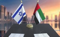 الامارات واسرائيل.jpg