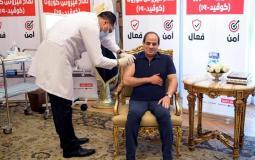 الرئيس المصري يتلقى اللقاح.jpg