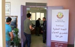 مساعدات اللجنةالقطرية.jpg