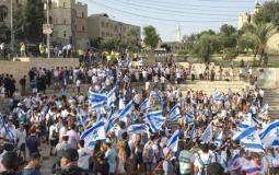 مسيرة أعلام صهيونية.jpg