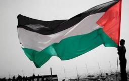 علم فلسطين.jpeg