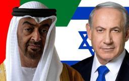 بنيامين نتنياهو رئيس حكومة الاحتلال وولي عهد الامارات محمد بن زايد