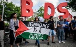 BDS نشطاء