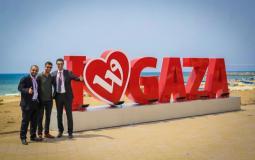 الوطنية موبايل - غزة