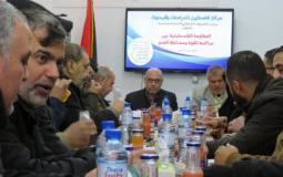 ندوة في مركز فلسطين للدراسات والبحوث