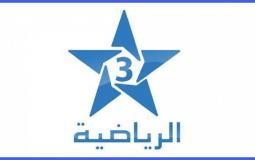 إشارة تردد قناة المغرب الرياضية الجديد Arryadia 2021 نايل وعرب سات