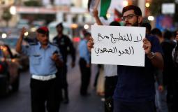 مسيرة احتجاجية ضد التطبيع مع الاحتلال الاسرائيلي