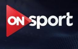 تردد قناة اون سبورت on sport hd على النايل سات 2019