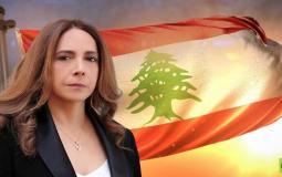 وزيرة الدفاع اللبنانية