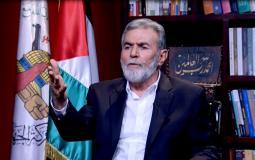 الأمين العام لحـركة الجهاد الإسلامي زياد النخالة