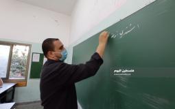 محاكاة فتح المدارس (4)