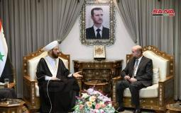 صورة تجمع الهباش ومفتى سوريا أحمد حسون