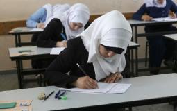 توجيهي-غزة