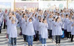 مدارس الأونروا بالضفة وغزة تحظى بجائزة المدرسة الدولية