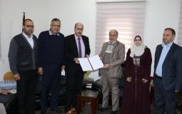 وزارة المالية وجامعة الأزهر