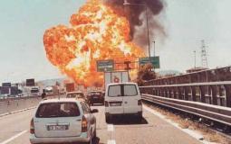 انفجارات في روما