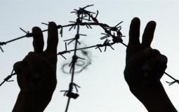 الإضراب عن الطعام في سجون الاحتلال الإسرائيلي