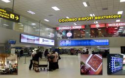 مطار كولومبا