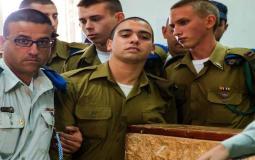 الجندي الإسرائيلي قاتل الشهيد عبد الفتاح الشريف