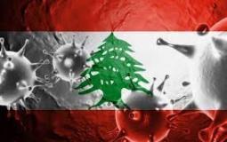 كورونا لبنان