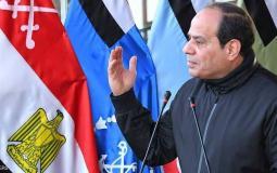 """الرئيس المصري """" عبد الفتاح السيسي"""""""