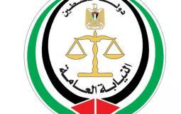 النيابة العامة غزة