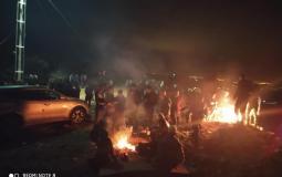 تظاهرة في نابلس