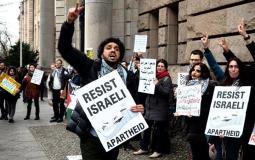 """تعبيرية """"مقاطعة إسرائيل"""""""