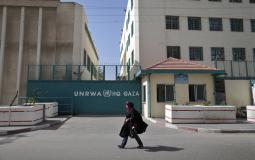 وكالة غوث وتشغيل اللاجئين - الاونروا