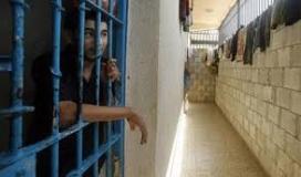 سجن ريمون.jpg