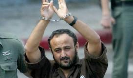 مروان البرغوثي.jpeg