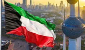 امساكية رمضان 2021 الكويت