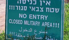جيش الاحتلال يعلن المطلة منطقة عسكرية مغلقة شمال فلسطين المحتلة