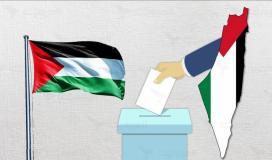 الانتخابات الفلسطينية 2021.jpeg