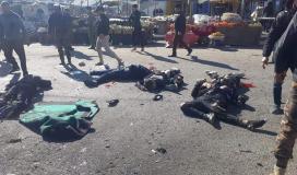 انفجار في بغداد.jpg