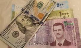 الليرة السورية مقابل الدولار.jpg