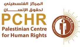 المركز الفلسطيني لحقوق الانسان.png