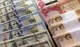 أسعار صرف الدولار مقابل الدينار العراقي في بغداد اليوم الاحد 18-4-2021