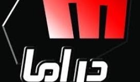 تردد قناة ميلودي دراما