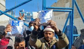 احتجاجات الأونروا أمام مقر الوكالة بخانيونس