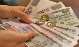 سعر الدولار مقابل الجنيه المصري اليوم الخميس 18-3-2021
