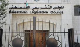 المجلس التشريعي رام الله