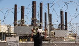 ملحم: استعدادات مصرية لتزويد محطة الكهرباء بغزة بالغاز